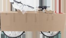 fahrradversand fahrradtransport mit abholung vor ort. Black Bedroom Furniture Sets. Home Design Ideas
